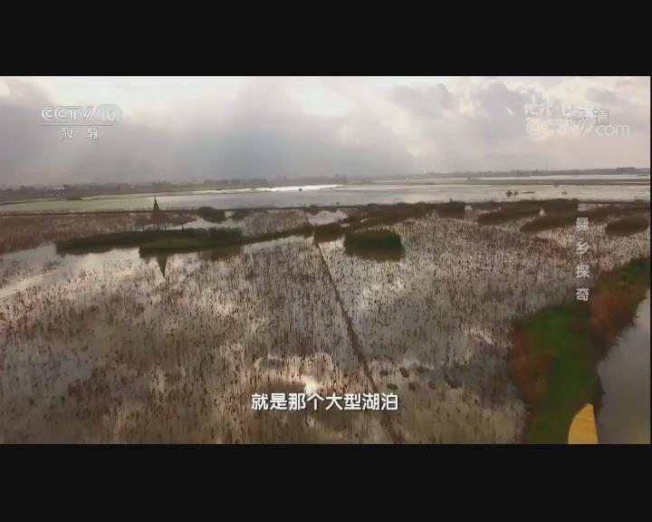 《地理中国》山水溯名·爨乡探奇