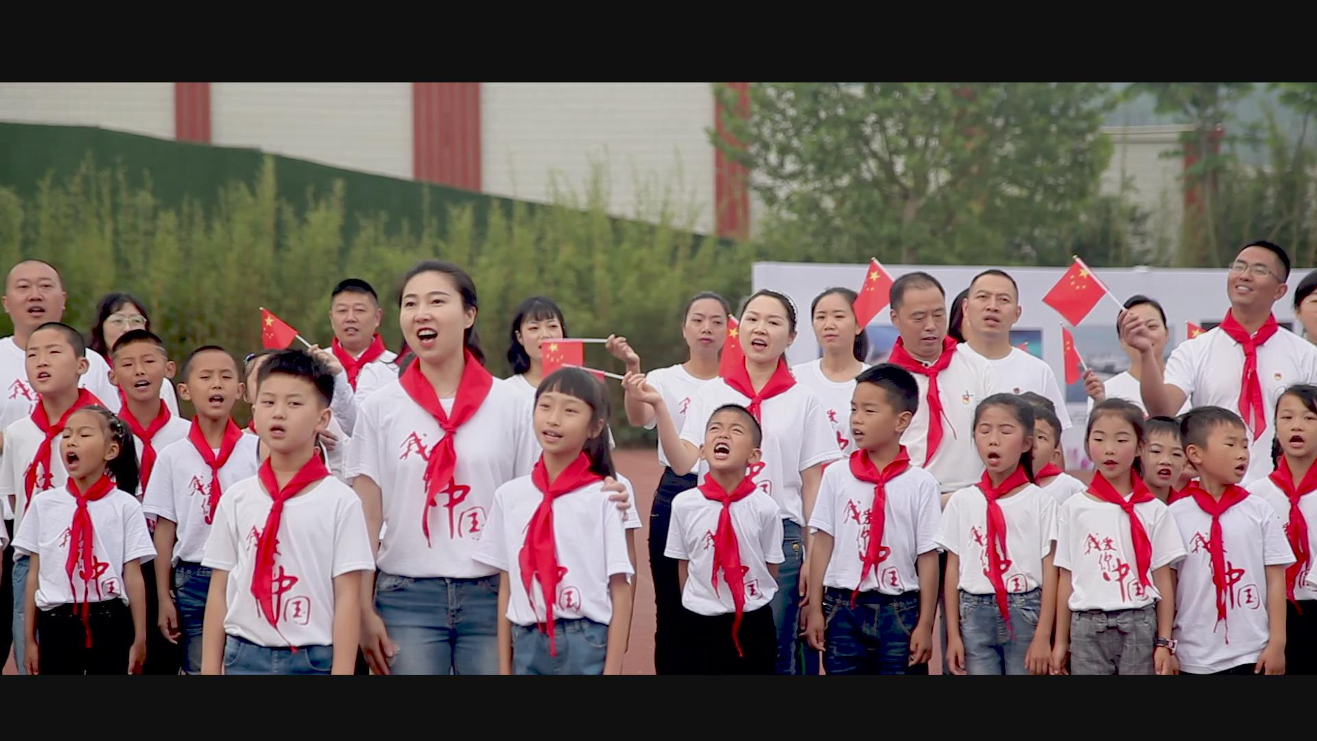 万达学校-歌唱祖国快闪